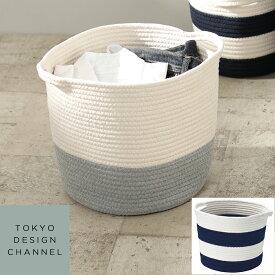 柔らかコットンバスケット L ■収納 インテリア コットンロープ【TOKYO DESIGN CHANNEL】