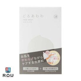 【R.O.U】 どろあわわ洗顔N