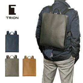 トライオン ビジネスバッグ リュック 薄マチ バックパック SA229 本革 グラブレザー A4 スクエア型 デイリー 鞄 バッグ ブラック ネイビー キャメル グレー メンズ レディース