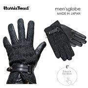 メンズ手袋グローブハリスツイード生地チャコールグレー日本製タッチパネル羊革24cmフリーサイズbl33937m8