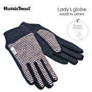 ハリスツイード手袋レディースタッチパネルスリムジャージホワイトエンジネイビー日本製21cmフリーサイズba70004l7