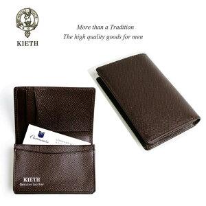KIETH キース 名刺入れ カードケース メンズ 本革 サフィアーノレザー 50枚 通しマチ ブラウン 定番 ビジネス 角シボ KEW1352