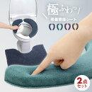 モダニスト便座シート厚手吸着置くだけ貼るタイプ洗えるふわふわシンプル横綱ヨコズナ