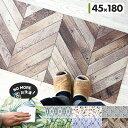 【送料無料】拭ける キッチンマット 45×180cm おしゃれ 抗菌 防臭 防炎 PVC 台所マット Y12647