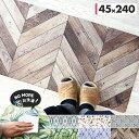 【送料無料】拭ける キッチンマット 45×240cm おしゃれ 抗菌 防臭 防炎 PVC 台所マット Y12747