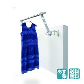 【楽天1位】ズボンやワンピースがまっすぐ干せる洗濯物が床につかずに汚れない当店オリジナルの大人気商品 nobita ノビタ 日本製