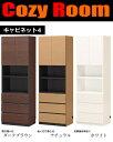 キャビネット4 壁面収納シリーズ[ボルテイル] = シンプルデザインで大容量壁面収納シリーズ[国産組立家具]【smtb-F】05P03Dec16