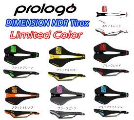 PROLOGO プロロゴ DIMENSION NDR Tirox 143 Saddle Limited Color ディメンション タイロックス サドル リミテッドカラー