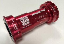 WISHBONE (ウィッシュボーン) BB86-SH