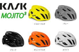 【10/25は「9倍!」Wエントリーで更にポイントUP】KASK (カスク) MOJITO 3 HELMET モヒート キューブ ロードバイク ヘルメット