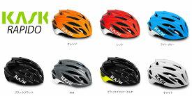 KASK (カスク) RAPIDO helmet ヘルメット JCF公認 国内正規輸入品