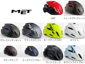 【4月13日はWエントリーでポイント「6倍!」+お買い物マラソン】MET メット MANTA HES HELMET マンタ ヘルメット 【JCF公認】