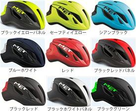 【4月13日はWエントリーでポイント「6倍!」+お買い物マラソン】MET メット STRALE HELMET ストラーレ ヘルメット 【JCF公認】