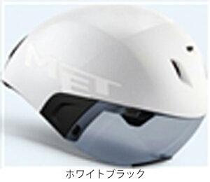 【5月13日はWエントリーでポイント「6倍!」】MET メット CODATRONCA HELMET コーダトロンカ ヘルメット 【JCF公認】