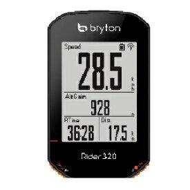 【9/21は「25倍!」エントリーで更にポイントUP】【翌日配送】Bryton ブライトン Rider 320 ライダー 320E サイコン サイクルコンピューター