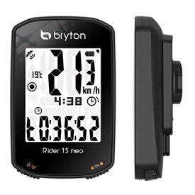 【9/21は「25倍!」エントリーで更にポイントUP】【翌日配送】ロードバイク サイクルコンピューター ブライトン ライダー15 NEO C Bryton Rider15 NEO C ケイデンスセンサー付き