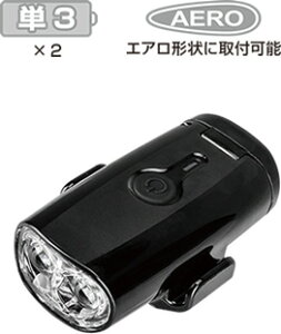 【5月13日はWエントリーでポイント「6倍!」】TOPEAK (トピーク) HeadLux 150 AA Light ヘッドルクス 150 AA ライト