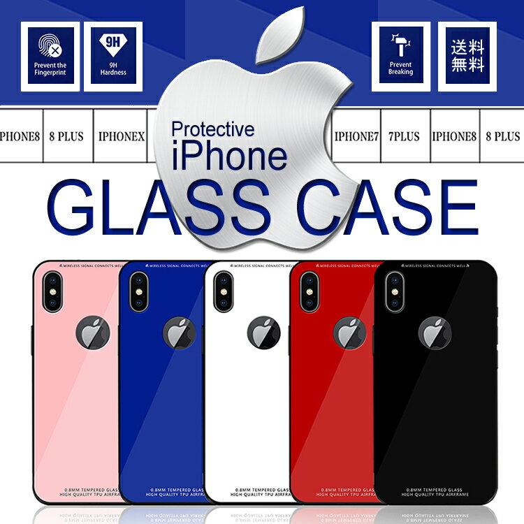 【送料無料】iPhoneX iPhone7 iPhone8 強化ガラス 9H スマートフォンケース スマホカバー スマホケース 持ちやすい iphone7 iphone8 iphonex PLUS TPU素材 ガラスケース