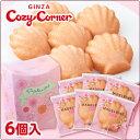 銀座コージーコーナー プランタニエ(6個入) お菓子 詰め合わせ ギフト 焼き菓子 洋菓子 マドレーヌ