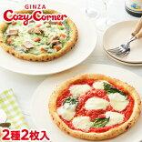 2種のナポリピッツァ銀座コージーコーナー