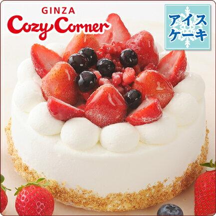 銀座コージーコーナー アイスデコレーション5号(苺) 洋菓子 ケーキ 誕生日 パーティ プレゼント 送料無料
