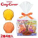 銀座コージーコーナーJOYJOYハロウィン プチギフト(2種4個入)詰め合わせ お菓子 焼菓子