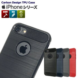 iPhone XR X Xs 8 7 ケース 耐衝撃 スマホカバー ソフト TPU カバー スマホケース アイフォン プラス アップル APPLE