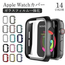 アップルウォッチ カバー Apple Watch カバー ケース 44mm 42mm ケース 40mm 38mm カバー TPU 耐衝撃 透明 Series 6 5 SE 4 3 2 1 全面保護 ガラス 軽量 シンプル ガラスフィルム