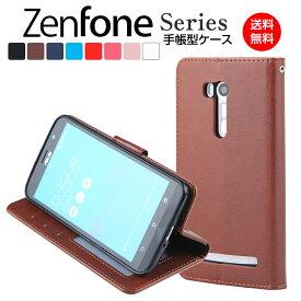 ZenFone MAX Pro M2 5 5Q 5Z ケース パステル 手帳 Go M1 live L1 スマホケース カバー TPU 手帳型 マグネット スマホカバー おしゃれ 耐衝撃 PU レザー 革 ベルトあり スリム ゼンフォン ASUS エイスース ZB551KL