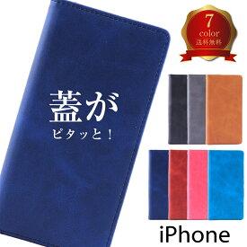 iPhone X XR 8 7 6s 6 ケース カラフル 手帳 スマホケース カバー TPU 手帳型 マグネット スマホカバー おしゃれ 耐衝撃 PU レザー 革 ベルトなし スリム アイフォン