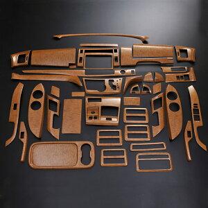 トヨタ エスティマ 50系 55系 ACR50 ACR55 GSR50 GSR55 車種専用 インテリアパネル 黒木目 黄木目 ユーカリ茶木目 42ピース インテリアパーツ 内装 パーツ ドレスアップ カスタムパーツ cp-axia