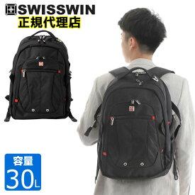 SWISSWIN SW8110i バックパック リュック ビジネスリュック メンズ レディース ブラック 30L 男女兼用 赤ロゴ