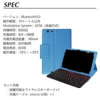 QuatabPZ,auLGT32SWA,専用,レザーケース,付き,キーボード,ケース,日本語入力対応,auQuatabPZLGT32SWA,キーボードケース,Bluetooth,キーボード,ワイヤレスキーボード,タブレットキーボード