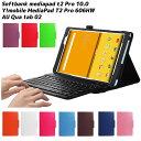 Y!mobile MediaPad T2 Pro 606HW au Qua tab 02 softbank mediapad t2 Pro 10.0 Pro 専...