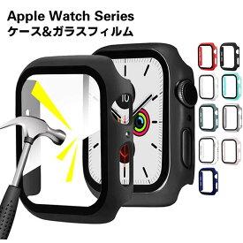 Apple Watch アップルウォッチ ケース ガラスフィルム 一体型 38mm/40mm/42mm/44mmサイズ選択 液晶全面保護カバー PCフレーム ケース カバー 保護ケース 耐衝撃性 脱着簡単 超簿 Appleウォッチ 4サイズに対応