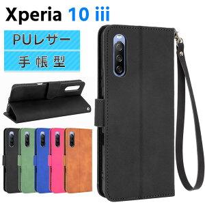 Xperia10 III ケース スマートフォンケース 手帳型ケース ストラップ付 二つ折りケース カバー マグネット 定期入れ ポケット シンプル スマホケース TPUケース スタンド機能 携帯ケース SO-52B SOG