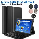 Lenovo TAB5 10 /LAVIE Tab E ワイヤレスキーボード タブレットキーボード E710/KAW PC-TE710KAW レザーケース付き ワ…