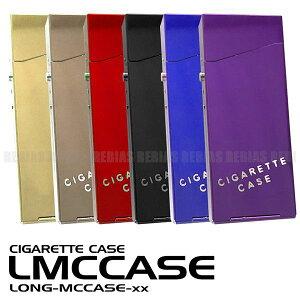 ロング タバコケース シガーケース アルミ メタルシガーケース 金属 軽量