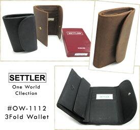 (セトラー) SETTLER #OW-1112 3Fold Wallet 3つ折財布ワンワールドコレクション 本革 オイルドレザー ブラウン ブラック (送料無料/男女兼用/ビジネス/カジュアル/オンオフ/ギフト/プレゼント)