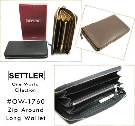 (セトラー) SETTLER #OW-1760 Zip Around Long Wallet 長財布 ワンワールドコレクション ブラウン ブラック WhitehouseCox ホワイトハウスコックスの2ndライン! (送料無料/ビジネス/カジュアル/ギフト/プレゼント/取り寄せ可)