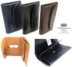 (ホワイトハウスコックス) Whitehouse Cox #S-7660 3FoldPurse(3つ折り/財布/ブライドルレザー/Bridle Leather/男女兼用/ビジネス/本革/ブラウン/ブラック/ネイビー/取り寄せ可/送料無料)