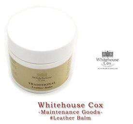 (ホワイトハウスコックス) Whitehouse Cox #Leather Balm レザーバーム メンテナンス ミツロウ お手入れ用品本革用 皮革製品用 Maintenance Goods【ネコポス・DM便不可】