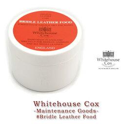 (ホワイトハウスコックス) Whitehouse Cox #Bridle Leather Food ブライドルレザーフード クリーム Maintenance Goods メンテナンス グッズ ケア製品 ミツロウ オイル (お手入れ/革用/経年変化)【ネコポス・DM便不可】