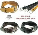 (ホワイトハウスコックス) Whitehouse Cox #B-8665 BridleLeather Belt(ブライドルレザーベルト/牛革/Dress Belt/幅28mm/英国製/真鍮製…