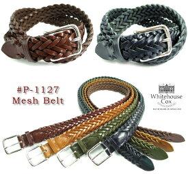 (ホワイトハウスコックス) Whitehouse Cox #P-1127 Mesh Belt メッシュベルト フルグレインカウハイド 牛革 Dress Belt 幅32mm 英国製 真鍮製バックル (送料無料/男女兼用/ドレス/ビジネス/本革/ギフト/黒/ネイビー/取り寄せ可)