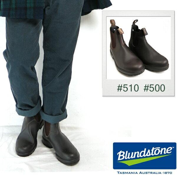 (再入荷) (ブランドストーン) Blundstone #500 #510Men's Side Gore Boots 防水軽量サイドゴアブーツ! (送料無料/雨天兼用/革靴/梅雨/レザー/オーストラリア/レインブーツ/ラバーソール)
