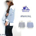 (19ss 再入荷)(セントジェームス) SAINT JAMES #NAVAL lady's ナヴァル レディース パネルボーダー カットソー ナバル フランス製 フレ…