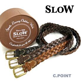 (再入荷) (スロウ) SLOW #HS10C Narrow Mesh Belt ナローメッシュベルト 栃木レザー ベンズ 牛革 日本製 メンズ レディース オンオフ 2.5cm幅 男女兼用 (送料無料/ビジネス/カジュアル/W31/W33/W35/プレゼント/ギフト)