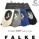 (17ss再入荷) (ファルケ) FALKE #14625 STEP INVISIBLE Men's 41-42 FootCover #ステップ インビジブル ...
