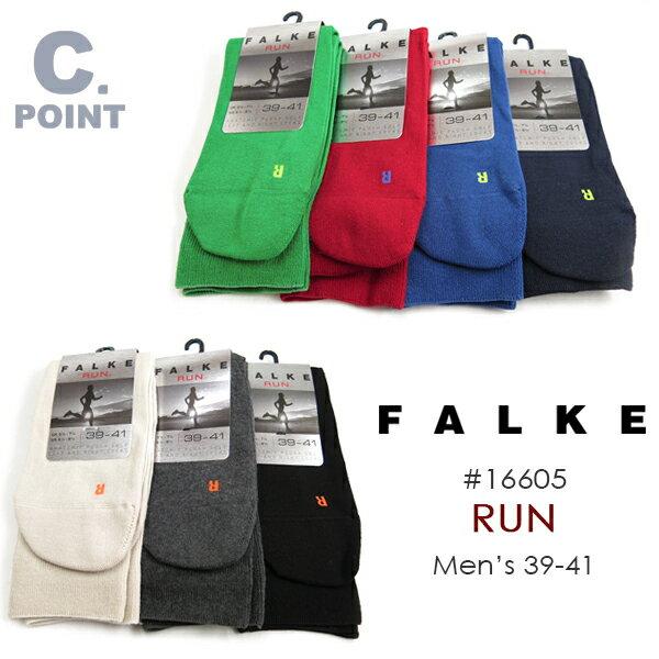 (ファルケ) FALKE #16605 RUN [39-41] [42-43]メンズ ランニングソックス スロバキア製 靴下 Men's (コットン/ナイロン/ビジネス/カジュアル/ギフト/プレゼント/贈り物/ホワイト/ブラック/ネイビー/レッド/グリーン/グレー/ネコポス指定で2点まで送料\200)